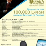 Shahbaz Sharif Laptop Scheme Evening Students 2012-13