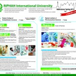 Admission Open for Spring 2013 RIPHAH International University Lahore