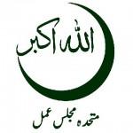 Muttahida Majlis-e-Amal (MMA)