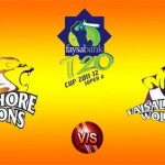 Lahore Lions vs Faisalabad Wolves Final Match Live Score