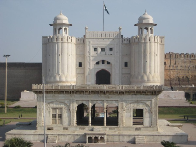 Fort Lahore