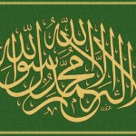 Rabi Ul Awal Quotes & Rabi Ul Awal Sayings