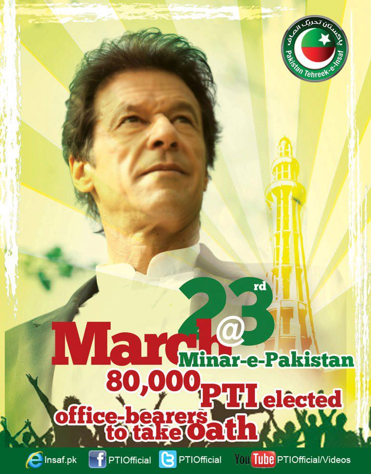 PTI 23 March 2013 Jalsa
