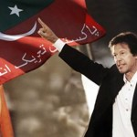 PTI D-Chowk Islamabad Jalsa Pictures