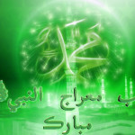 Shab e Meraj SMS Message Urdu