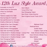 12th LUX Style Awards 2013 Winner List