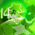 14 August Pakistan Day SMS Wishes And Text Messages