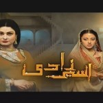 Drama Serial Aseer Zadi Promo on Hum TV