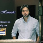 Mere Humrahi Coming Soon On Ary Digital