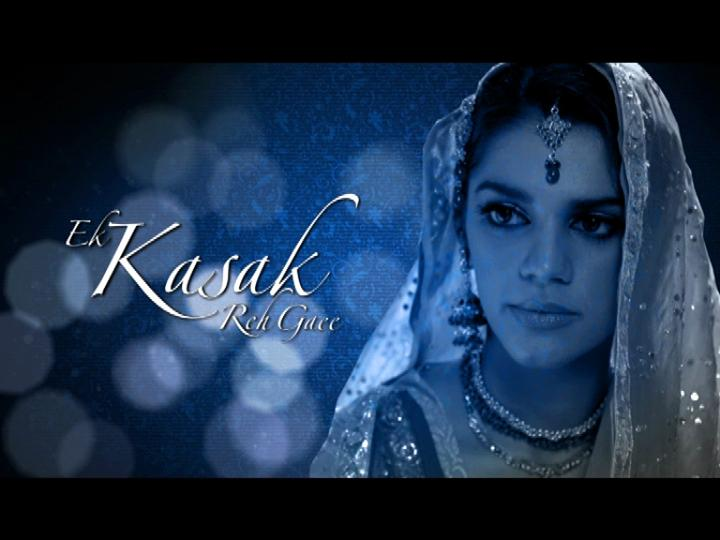 Ek Kasak Reh Gayi Coming Soon On GEO