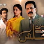 Halki Si Khalish Title Song OST Mp3 Download