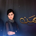 Chubhan Full Title Song OST Hum TV Drama