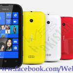 Nokia Lumia 1520 Price in Pakistan and Features