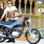Suzuki GD110 2014 Model Price in Pakistan