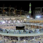 2014 Hajj Mubarak SMS Wishes in Urdu