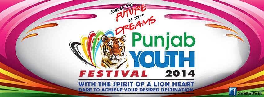 punjab youth festival