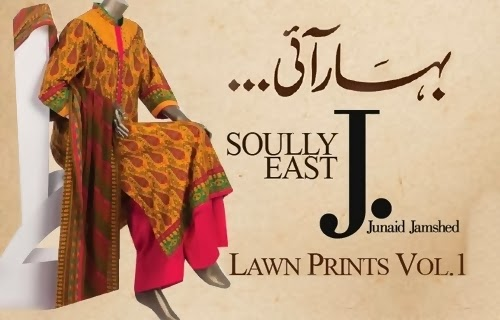 Bahaar Aayi Junaid Jamshed Lawn Collection 2014