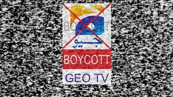 Geo TV Is Haram