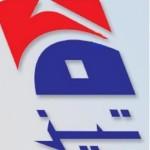 Geo Tv License Suspended