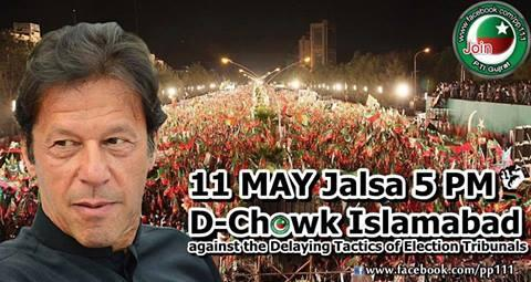 Imran Khan D Chowk Islamabad Jalsa 11 May 2014
