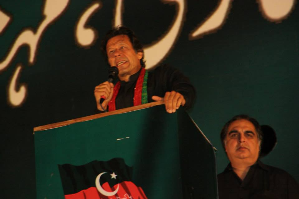 Imran Khan During Speech D-Chowk