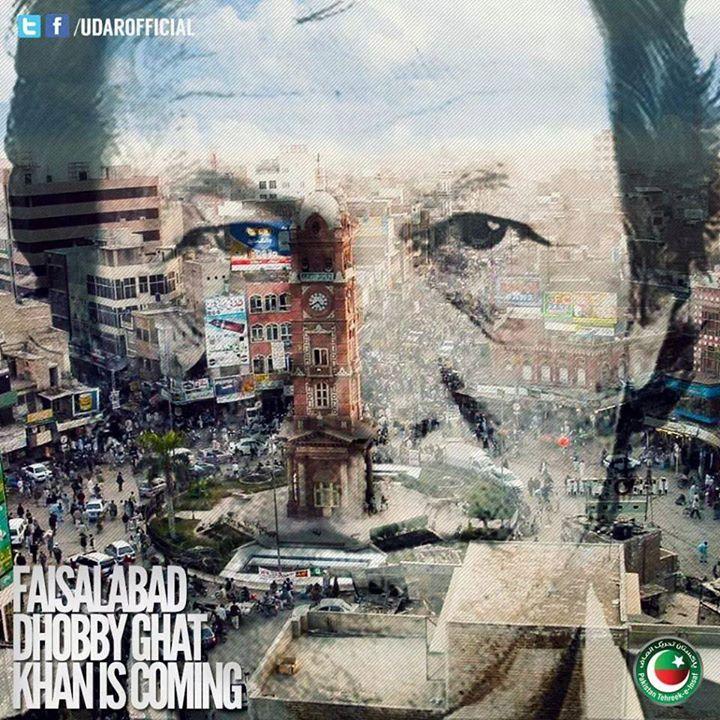 Imran Khan Faisalabad Jalsa