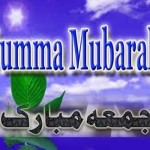 Ramadan 4th Jumma Mubarak of Ramadan