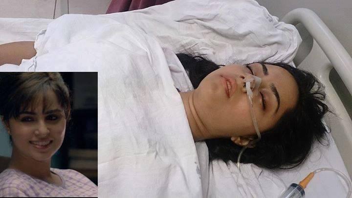 Nimra Khan Injured Picture