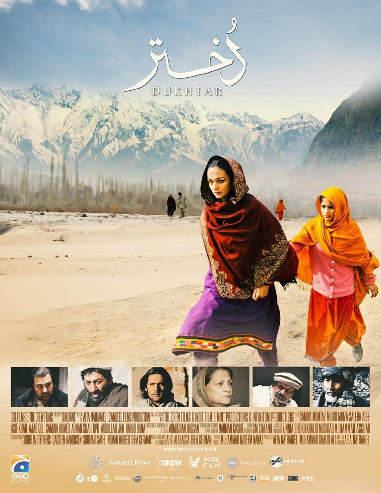 Dukhtar Geo Films