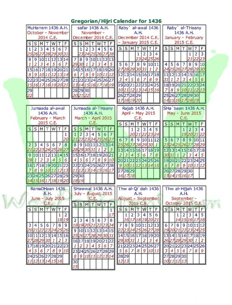 hijri and english calendar 2015 pdf