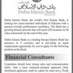 Dubai Islamic Bank Jobs 2014 Financial Consultants