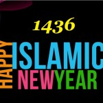 Islamic New Year Wishes For Friends and Family Members