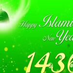 Islamic New Year HD Wallpapers For Downloading
