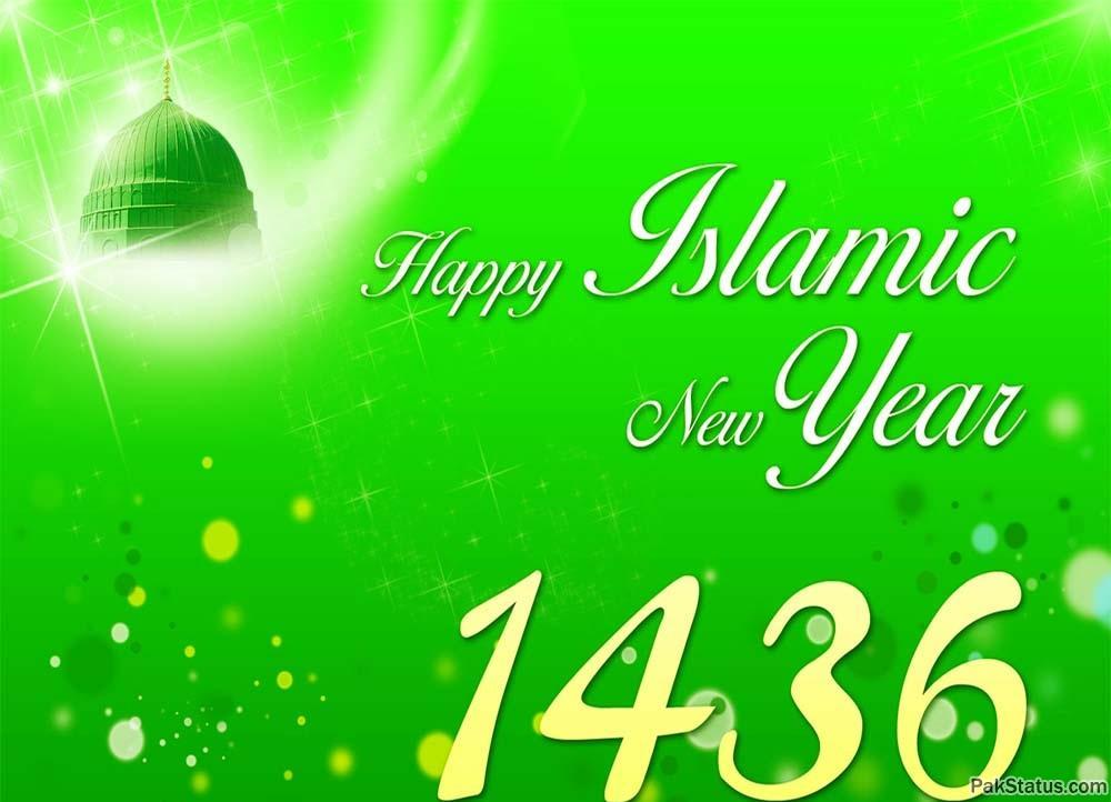 Islamic New Year 1436 Hijri HD Wallpapers