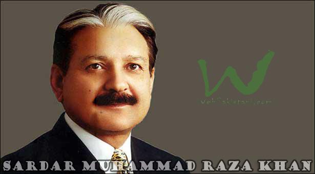 Justice Sardar Muhammad Raza Khan