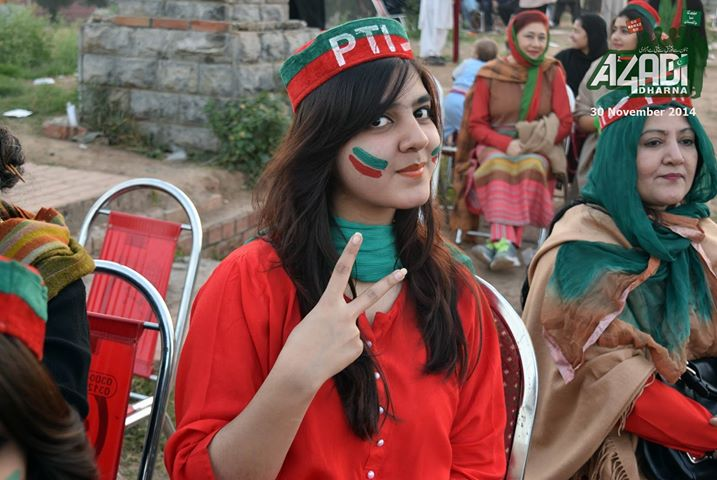 Check Out Pti Islamabad Jalsa Girls Pictures  Below