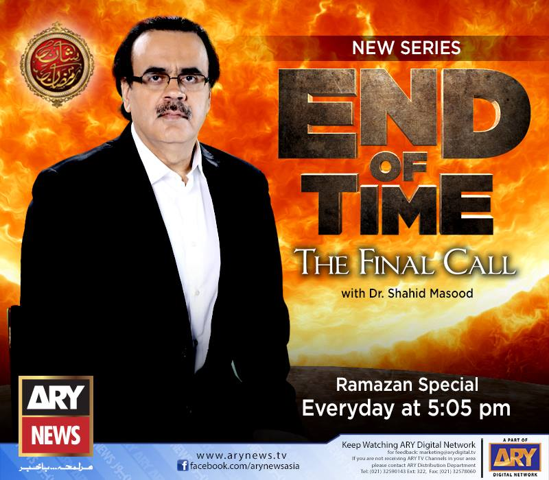 END OF TIME - The Final Call