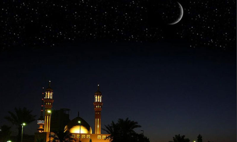 1437 Hijri Moon Sighted