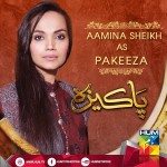 Hum Tv Drama Pakeeza OST Title Song
