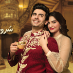 Fawad Khan and Sonam Kapoor Tarang Ad