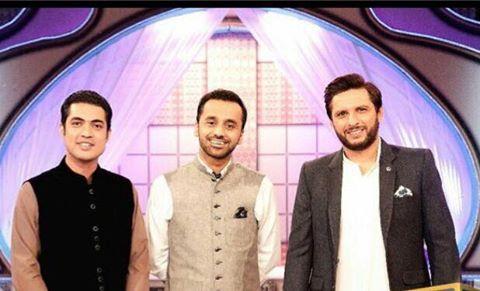 Shahid Afridi to host ARY Shan-e-ramadan