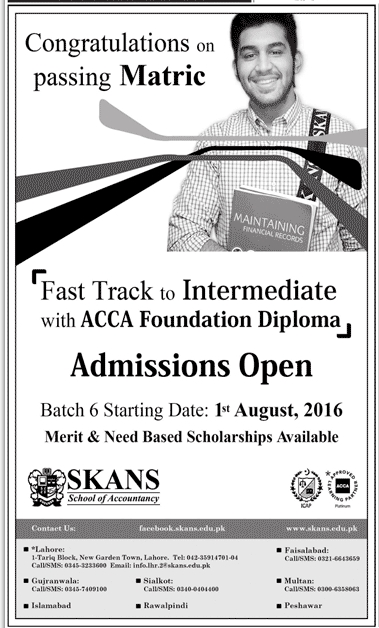 Skans Admission Open 2016